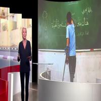 قناة فرنسية تندد بتدخل إسرائيل لطلبها إلغاء بث تحقيق حول جرائمها في غزة
