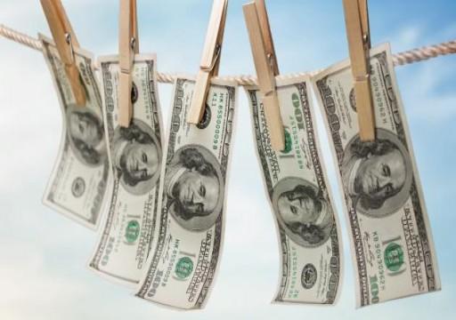إحالة متهمَين إلى القضاء بتهمة غسل الأموال
