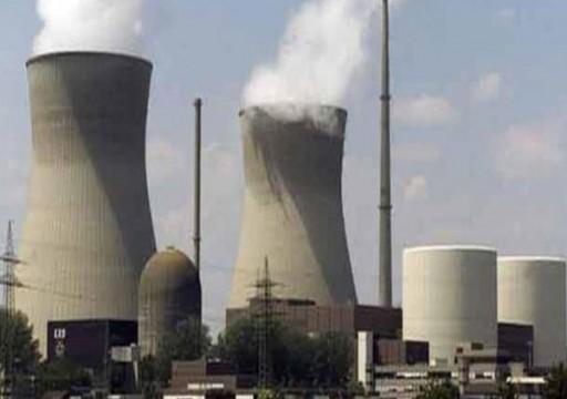 إيران تعلن بدء إنشاء محطة نووية ثانية خلال أسبوعين