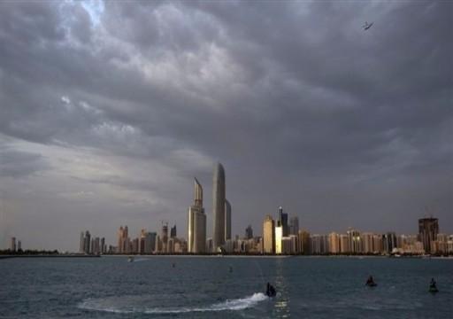 توقعات الأرصاد: طقس غائم جزئياً مع فرصة لسقوط أمطار