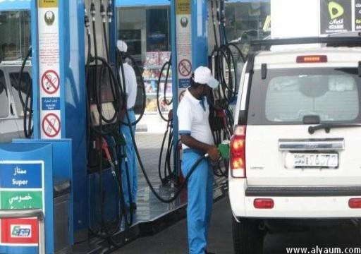 انخفاضات في أسعار البنزين خلال نوفمبر المقبل
