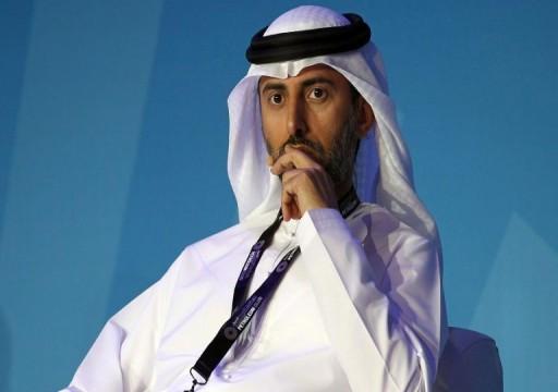 المزروعي: الإمارات تنتج ما يحتاج إليه السوق من النفط