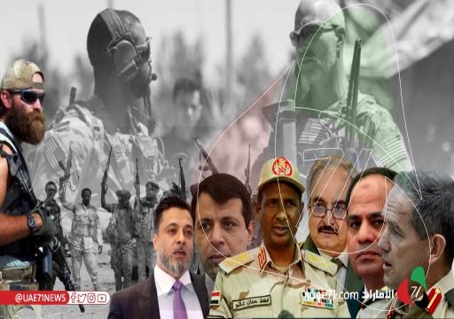 وكالة أبوظبي للمرتزقة.. بث الرعب وصناعة الموت لإدارة النفوذ والحروب وتأديب المعارضة!