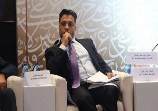 """تمولها أبوظبي.. العثور على الأمين العام لـ""""مؤمنون بلا حدود"""" في أحراش عمّان"""