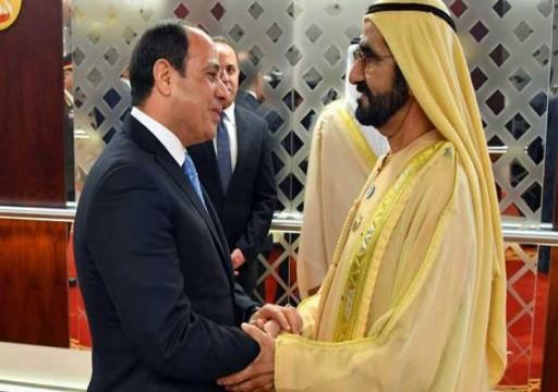 لقاء بين محمد بن راشد والسيسي على هامش منتدى الحزام والطريق في بكين