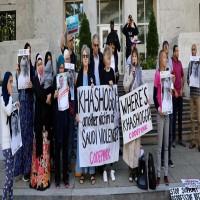 أمريكيون يتظاهرون احتجاجاً على اختفاء خاشقجي