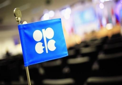 أوبك+ تبحث خفضاً أعمق في إمدادات النفط