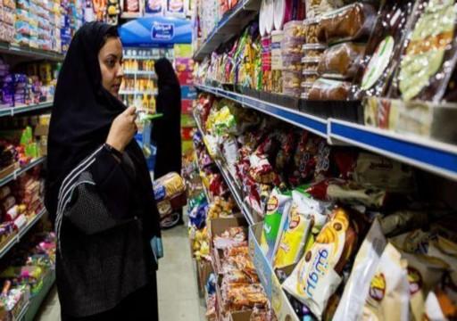 السعودية تعلن ارتفاع معدّل التضخم خلال سبتمبر الماضي