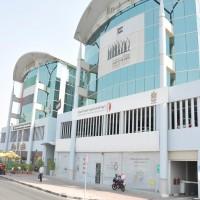 السبت إجازة الإسراء والمعراج في الإمارات