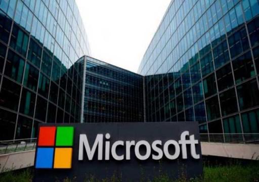 """""""مايكروسوفت"""" توزع 200 مليون دولار مكافآت على موظفيها"""
