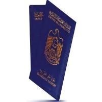 «الخارجية» تدعو المواطنين إلى استخراج «جواز الطوارئ»