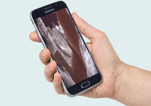تطبيق إلكتروني يتيح للحوامل مراقبة أجنتهن عبر الهواتف