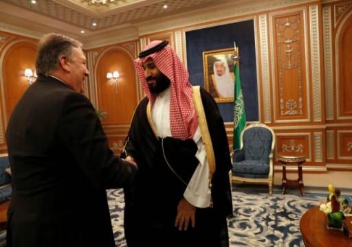 الرياض ترسل 100 مليون دولار لواشنطن تزامنا مع زيارة بومبيو