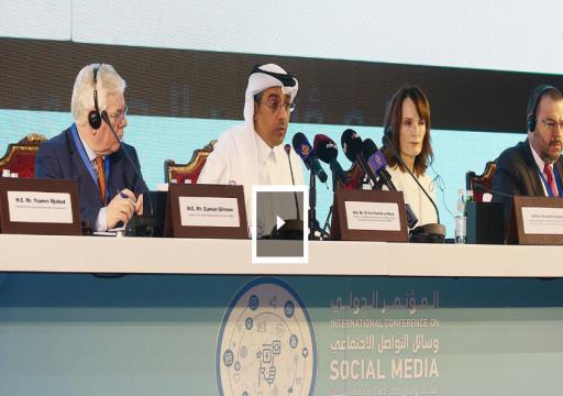 في مؤتمر الدوحة.. مطالب بإعلان عالمي لحماية نشطاء وسائل التواصل الاجتماعي