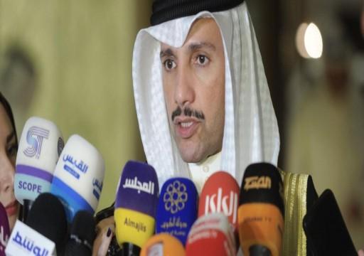 الكويت عن صفقة ترامب: تسوية غير متكافئة وستفشل