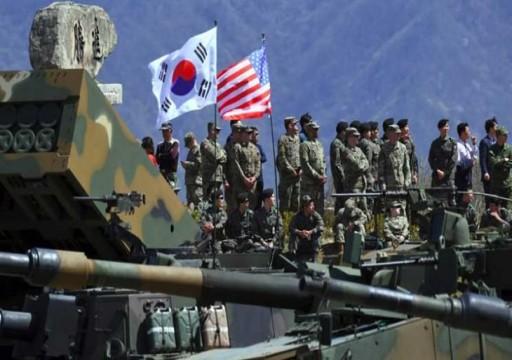 """الولايات المتحدة وكوريا الجنوبية تعتزمان """"وقف"""" مناورات عسكرية مهمة"""