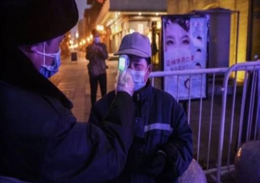 الصين تسجل أكبر عدد من الوفيات خلال يوم واحد جراء فيروس كورونا