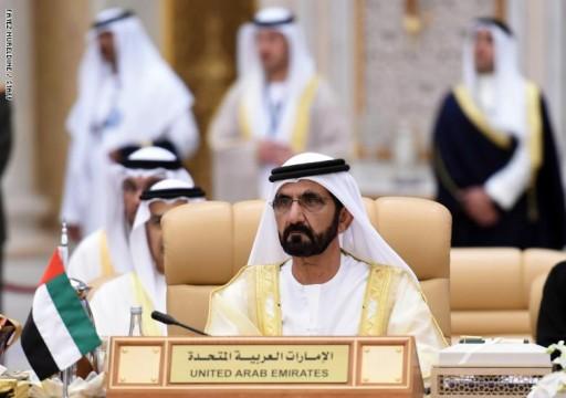 مجلس الوزراء يعتمد قرار جديد يطال أسر الوافدين الأجانب