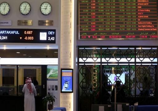 بلومبيرغ: استمرار انخفاض مؤشر السوق المالي في أبوظبي