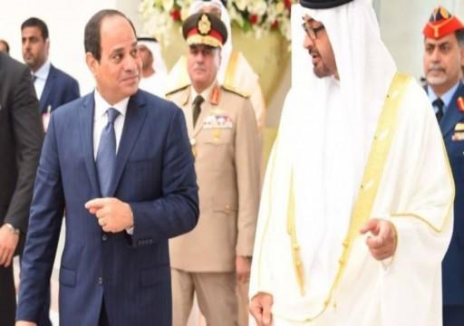 موقع خليجي يزعم: خطة لإقامة قاعدة عسكرية مصرية في الإمارات
