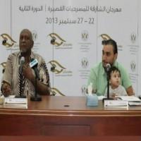 مخرج سوداني يشكو طرده من الإمارات بسبب مكالمة مع ممثل قطري