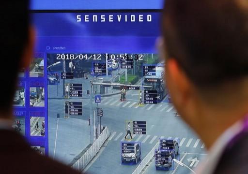 كارينغي: 63 دولة تستخدم تكنولوجيا صينية للمراقبة بالذكاء الاصطناعي