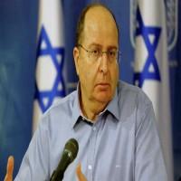 دراسة إسرائيلية: تطورات المنطقة تدفع بمسيرة التطبيع العربي الإسرائيلي للأمام