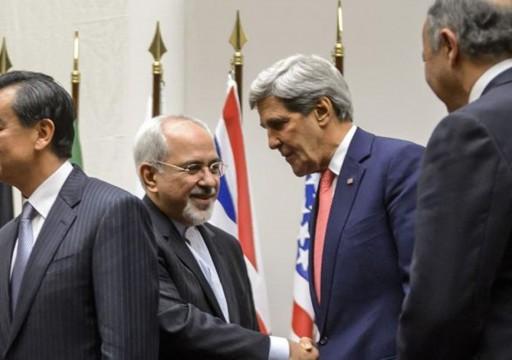 مساع إماراتية لمنع الدوحة عن استضافة أي محادثات إيرانية أمريكية