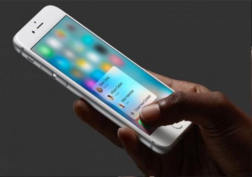 هاتف آيفون الجديد يكشف الروائح الكريهة