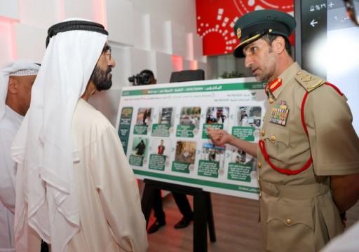محمد بن راشد يعلن افتتاح أول مركز شرطة ذكي بالكامل