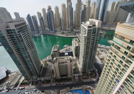بلومبيرغ: التشاؤم يخيم على سوق العقار في دبي