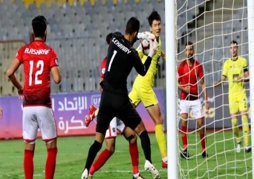 الوصل يتعادل مع الأهلي المصري في البطولة العربية