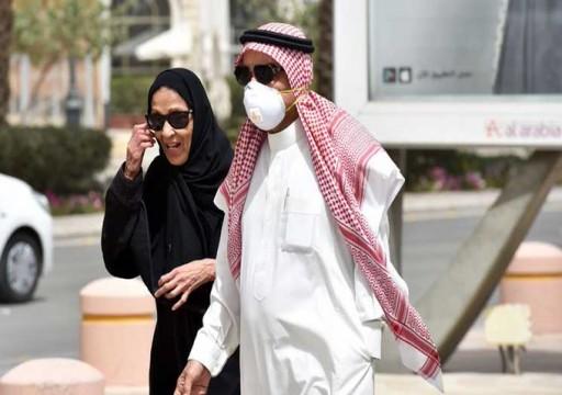 ارتفاع الإصابات بكورونا في السعودية إلى 392 حالة