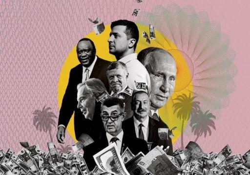 """فضيحة تكشف عن أصول بملايين الدولارات يملكها قادة دول وحكومات عبر شركات """"ملاذات ضريبية"""""""