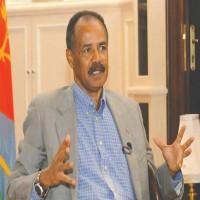 الرئيس الأريتري: نسجل تاريخًا جديدًا من العلاقات مع إثيوبيا