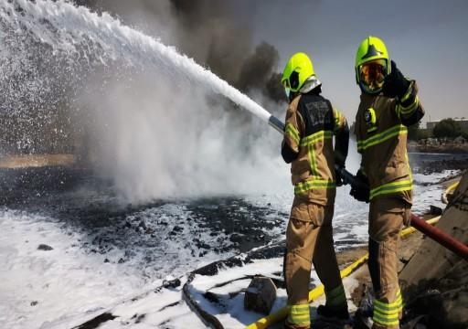 """نشوب حريق في منطقة """"جبل علي الصناعية"""" ولا إصابات"""