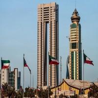 بلومبرغ: الكويت تتفوق على الرياض وأبوظبي في جذب الاستثمار