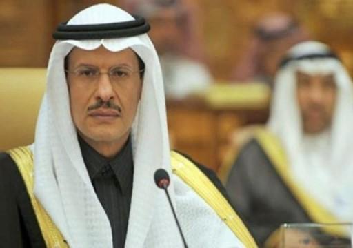 وزير الطاقة: السعودية تستعيد إنتاج النفط بالكامل بنهاية سبتمبر