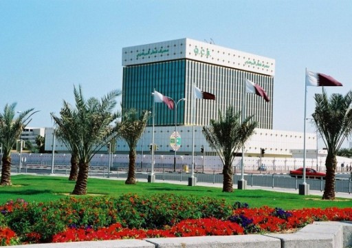 قطر تعلن عن أكبر ميزانية في 5 أعوام وتتوقع فائضا أصغر