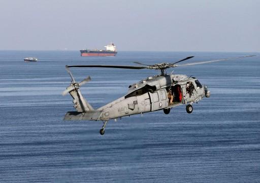 صحيفة: الحلف العسكري البحري بقيادة واشنطن في الخليج يواجه صعوبات