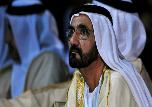 مرسوم جديد بتشكيل مجلس دبي للاقتصاد الإسلامي
