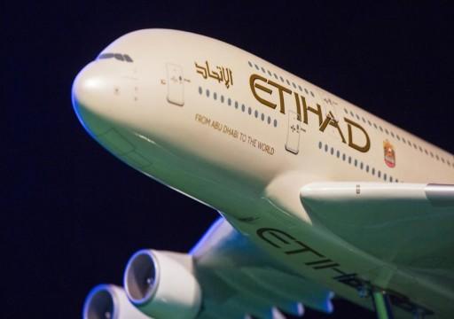 الاتحاد للطيران تستحوذ على شركتها المشتركة في إدارة ونقل البضائع