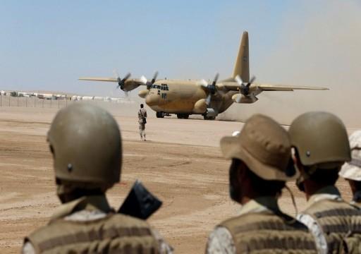 صحيفة روسية: تقاسم النفوذ بين الرياض وأبوظبي يكبد التحالف هزائم في اليمن