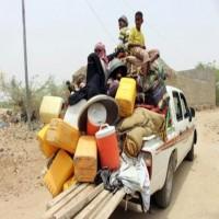 الأمم المتحدة: حركة نزوح على نطاق واسع من مدينة الحديدة اليمنية