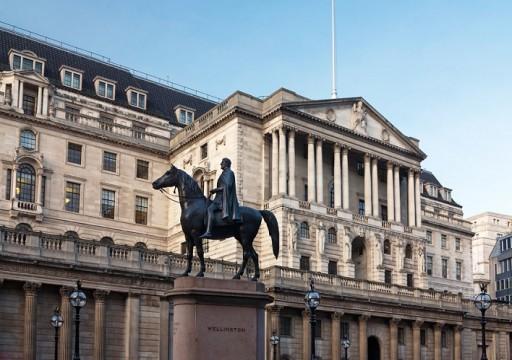 اليمن يعلن الإفراج عن أمواله المجمدة في بنك إنجلترا المركزي