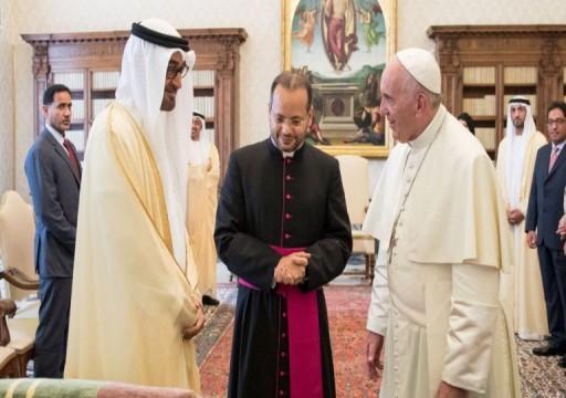 """لا مرحبا به على أرض الإمارات.. زيارة البابا """"سياسية"""" لا دينية!"""