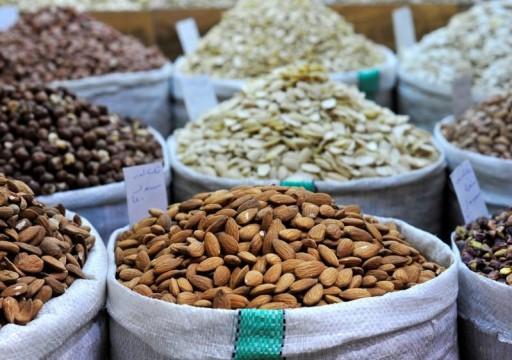 دراسة: تناول المكسرات قد يساهم في الحد من زيادة الوزن