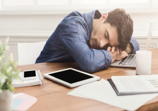دراسة: القيلولة مرتان أسبوعيا تقي من هذه الأعراض الخطيرة