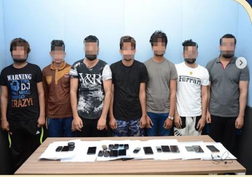 ضبط 3 عصابات آسيوية للاحتيال في الإمارات