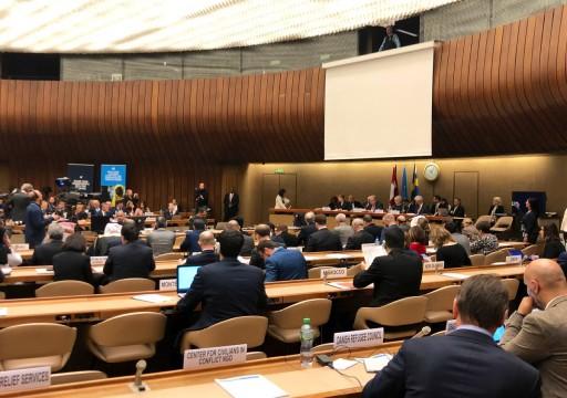تعهدات دولية بتوفير 2.6 مليار دولار لدعم العمليات الإنسانية باليمن